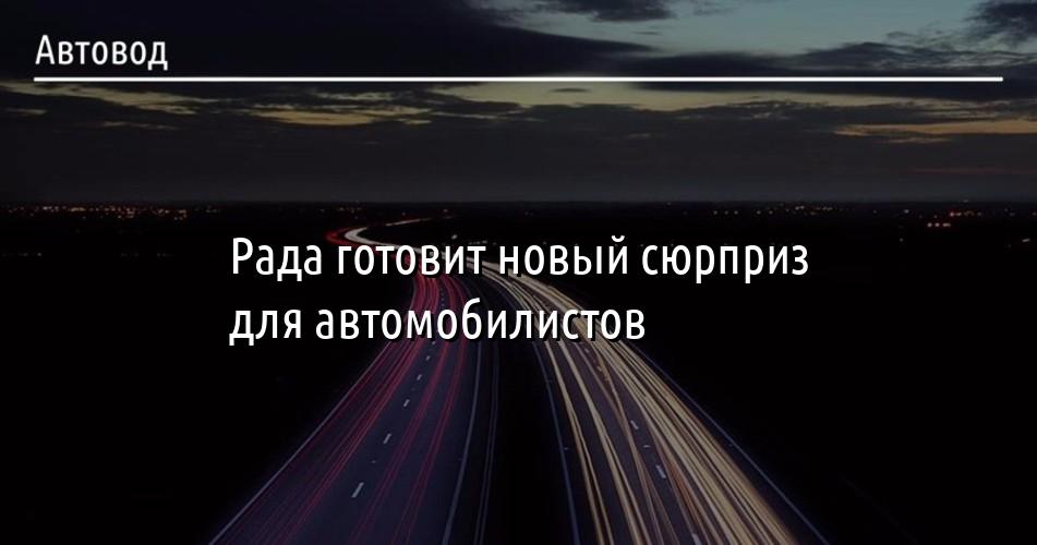 Нерестовый запрет 2018 в Украине. - Рыбалка в Украине